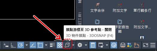 【問題】請問一下cad為甚麼會出現藍色選取方框呢? 2021_022