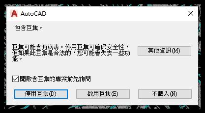 [討論]檔案儲存很久....(約30分) 2021_034