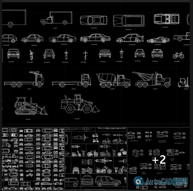 [下載]AutoCAD 2D車輛/交通工具大全.DWG - 頁 14 2021_063