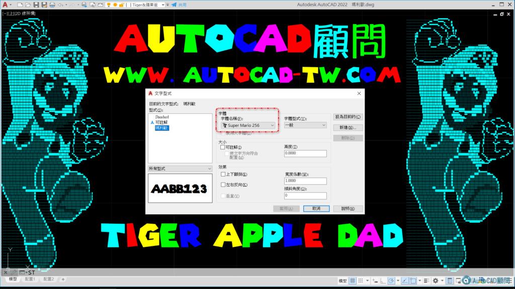 AutoCAD顧問論壇-網站使用滿意度調查 21354610