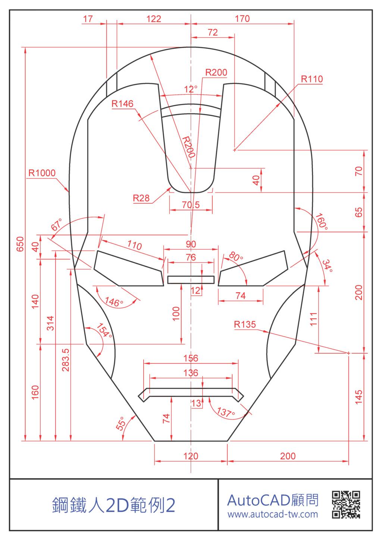 [練習]AutoCAD 2D實務幾何繪製-鋼鐵人 O2dcao12