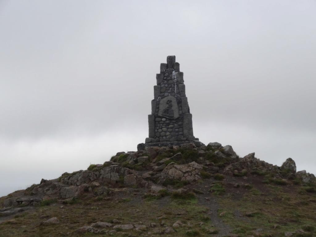 Islande 2019 Dsc00424