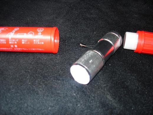 [Trouvé] Kit JDM de signalisation en cas de danger L911wa13