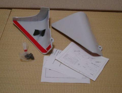 Triangles de bas de caisse Saide_10