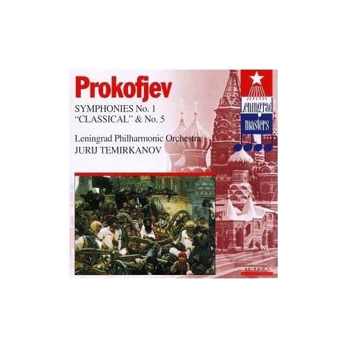Les symphonies de Prokofiev - Page 3 51g3q410