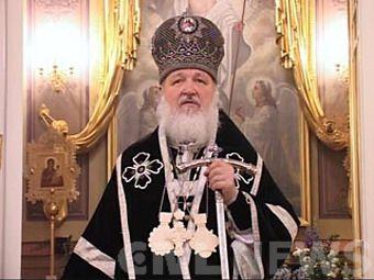 Патриарх Кирилл посетит Израиль 00775710