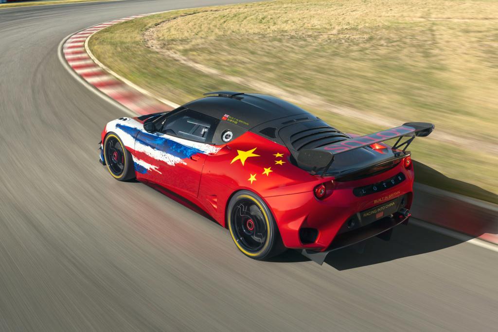 Una Lotus Evora GT4 per i piloti privati Z_lotu16