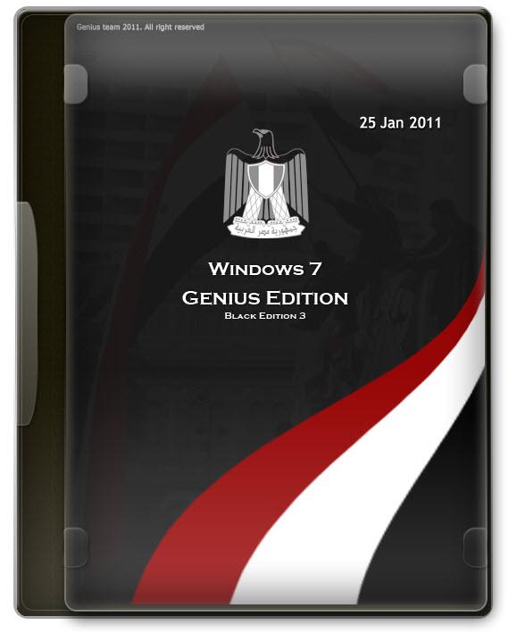 """ويندوز اكس بى الرهيب """" Windows XP 7 Genius Edition 3 """" الويندوز الاخف والاجمل والاقوى. بحجم 697 ميجا  92775010"""