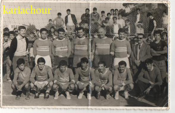 ancienne photo 910
