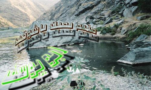 مناظرمن شوقب الشرق مع شيله لليالي علمتناي Ouus_u11