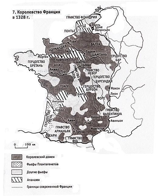 Франция 14 века File0010