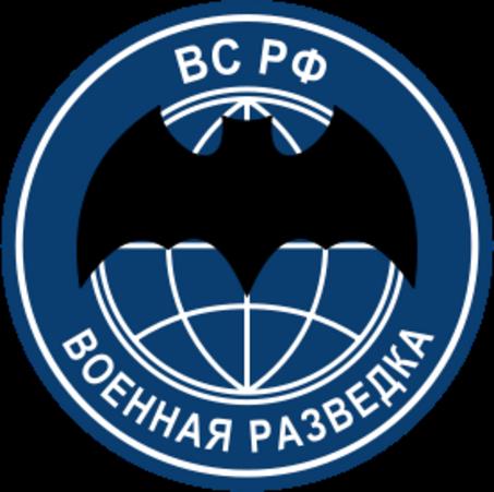 L'intelligence économique en Russie Gru10