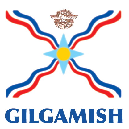 Gilgamish