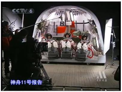 Film (fiction) sur Shenzhou 10 et 11 Sh1110
