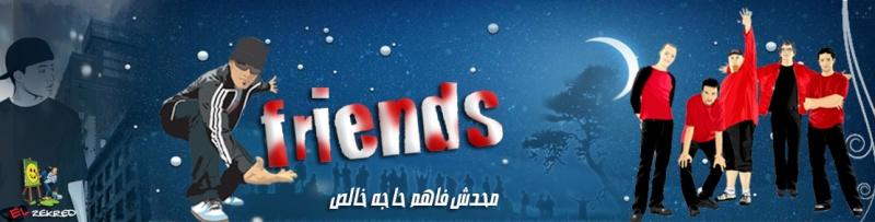 محدش فاهم حاجه