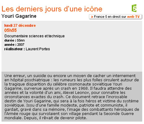 France5: 27 décembre, docu «Les derniers jours d'une icône - Youri Gagarine» Gagari11