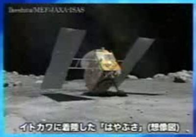 [Japon] La mission Hayabusa - Page 20 Hayabu15