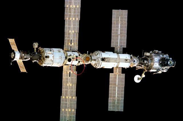 Entretien technique de l'ISS Iss210