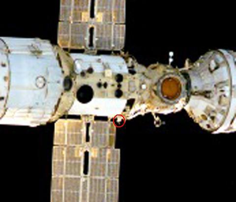 Entretien technique de l'ISS Iss310