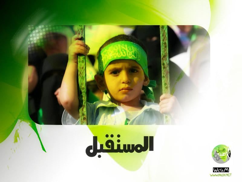 *     *     *     *     *     * *  التلميذ الفلسطيني يتكلم... 87043810
