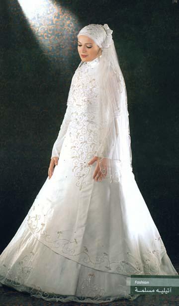 تمتعي بلباسك الشرعي يوم زفافك Start210