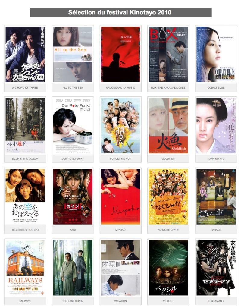 Kinotayo 2010 : Festival du cinéma japonais contemporain Kiyota10