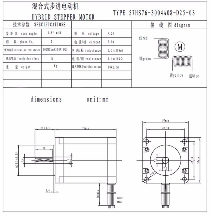 Un quatrième axe pour ma CNC... Htb17l10