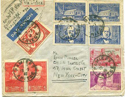 1940 Lettre d'Alsace à un prisonnier dans l'Yonne Vernet10