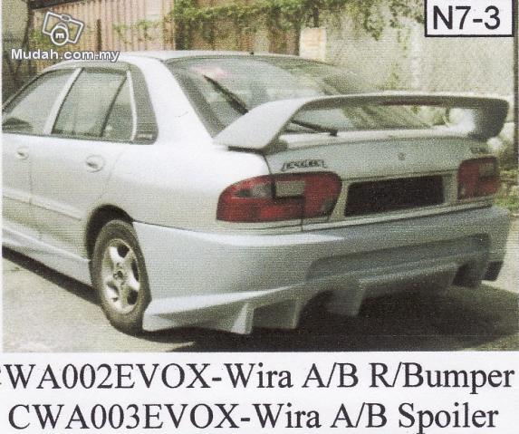 Proton Wira 88650710