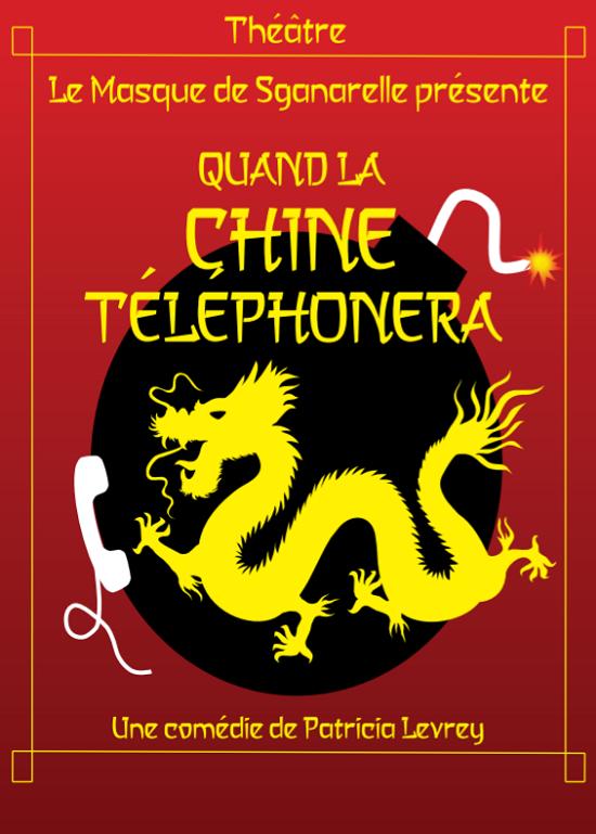 k21 - SAM 21 novembre - LUANT - Quand la Chine téléphonera (théâtre) 0011786