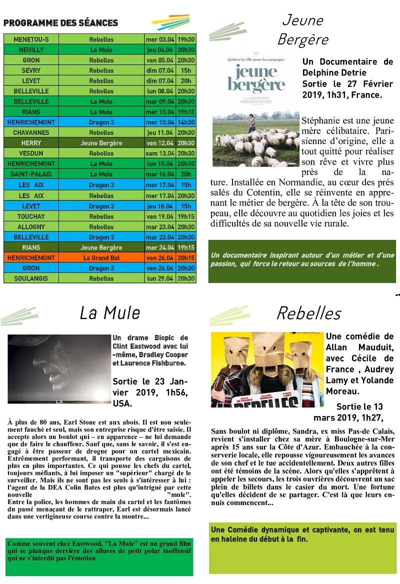 p23 - MAR 23 avril - BELLEVILLE /Loire - Dragon 3 (cinéma rural itinérant) 04-fr10