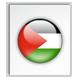 || الحارة الفلسطينية المركزية ~
