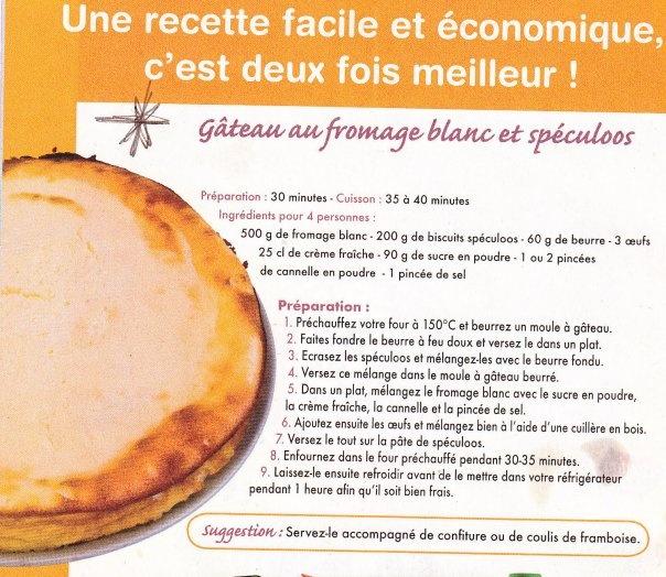 Gâteau au fromage blanc et aux spéculoos Gateau11