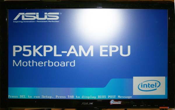 Un nouveau PC pour l'atelier 40logo10