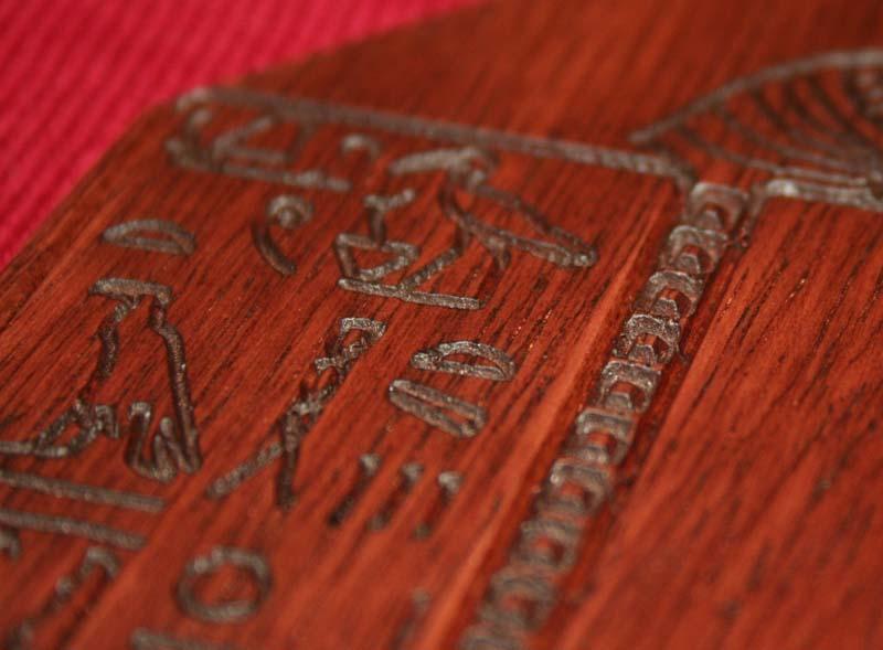 Petites plaques gravées Egy0210