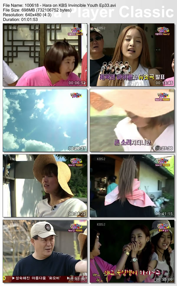 KBS Invincible Youth Ep33 Invin10