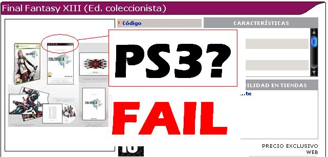 [FAIL] Final Fantasy XIII - GAME Game_f10