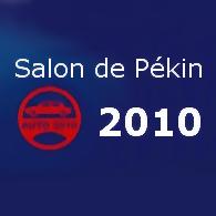 [SALON] Pékin 2010 Salon_11