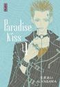 Shojo: Paradise Kiss [Yazawa, Aï] Paradi11