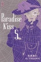 Shojo: Paradise Kiss [Yazawa, Aï] Paradi12