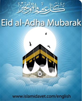 عيد سعيد و كل عام و انتم بالف خير Eidala10