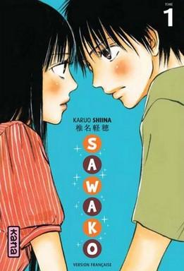 [manga] Sawako Sawako10