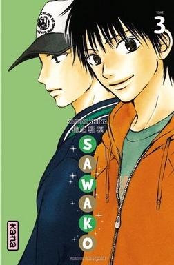 [manga] Sawako Sawako12