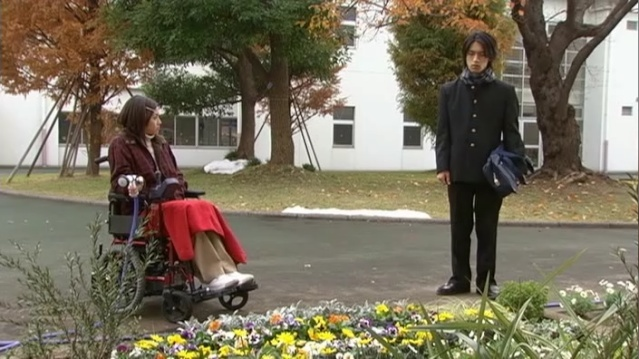 Special Ichi Rittoru No Namida : Les phrases d'Aya  C810