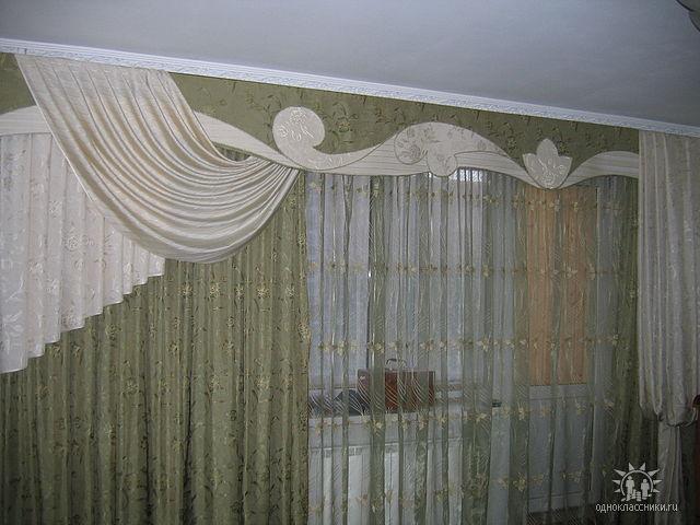 اهم الارشادات والنصائح لكل عروسه عند اختيار الستائر موديلات 2012 بالصور  روعه - صفحة 2 C6g0e710