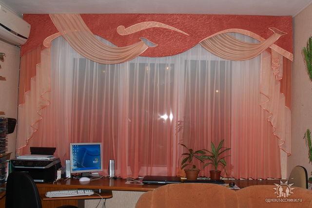 اهم الارشادات والنصائح لكل عروسه عند اختيار الستائر موديلات 2012 بالصور  روعه - صفحة 2 Gteyf210