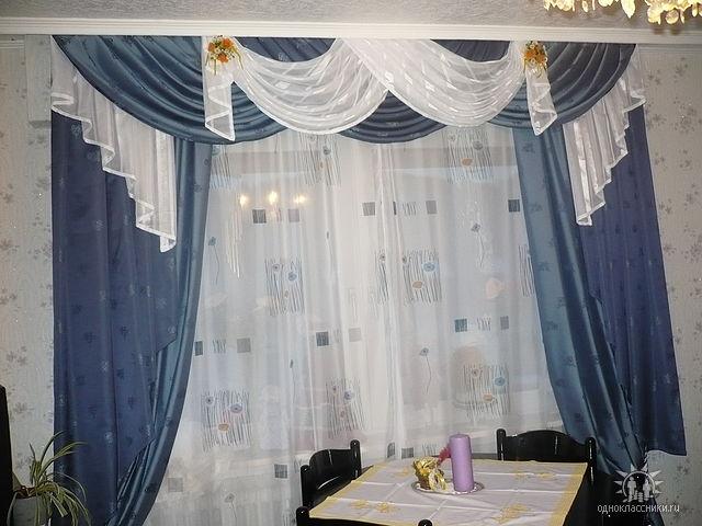 اهم الارشادات والنصائح لكل عروسه عند اختيار الستائر موديلات 2012 بالصور  روعه - صفحة 2 Hnfq8s10