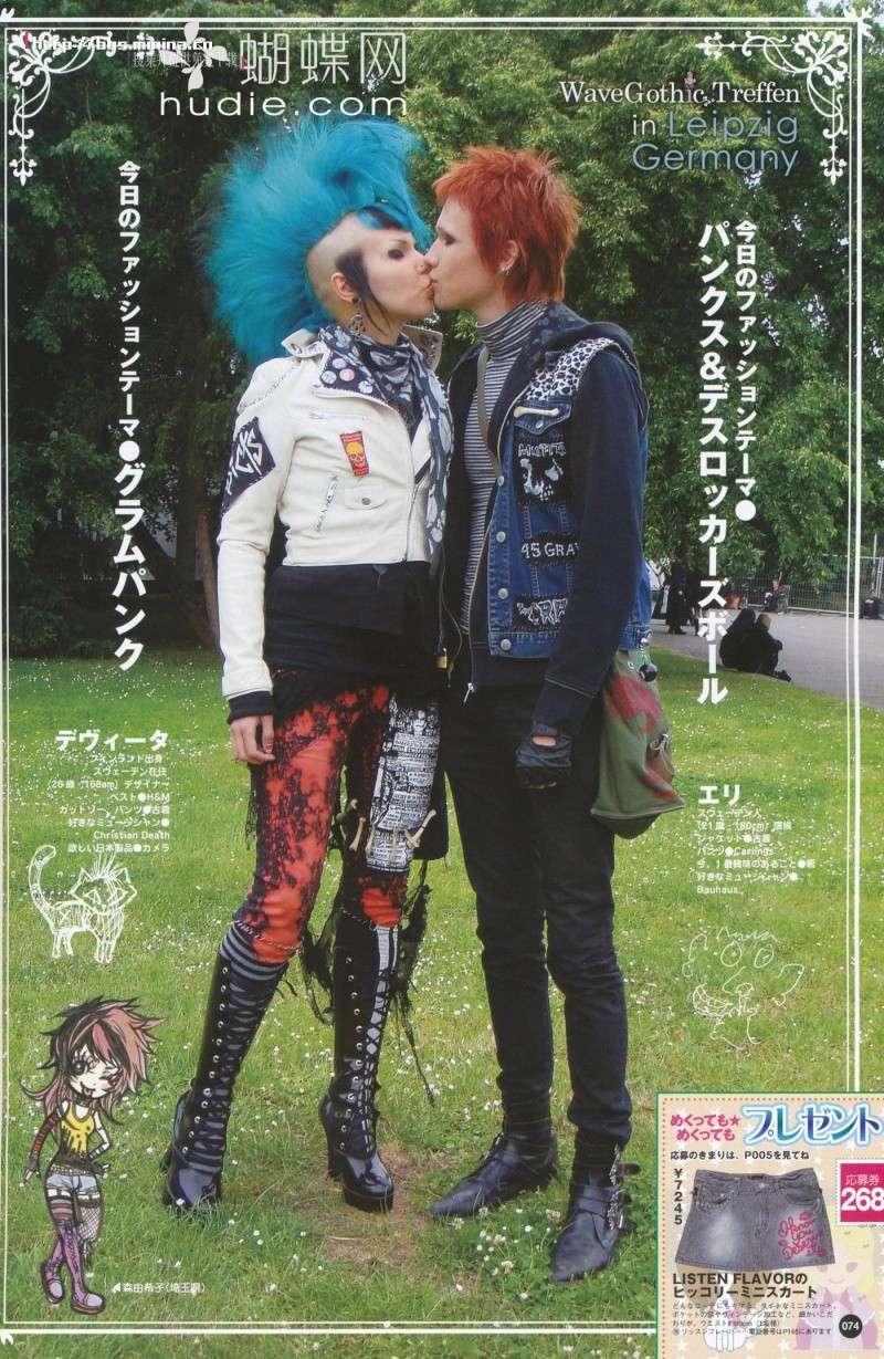 [Style] Punk 06710