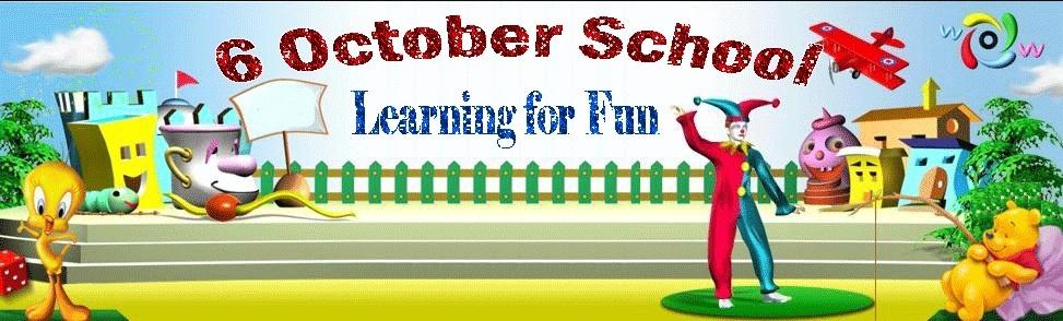 مدرسة 6 أكتوبر الا بتدائية
