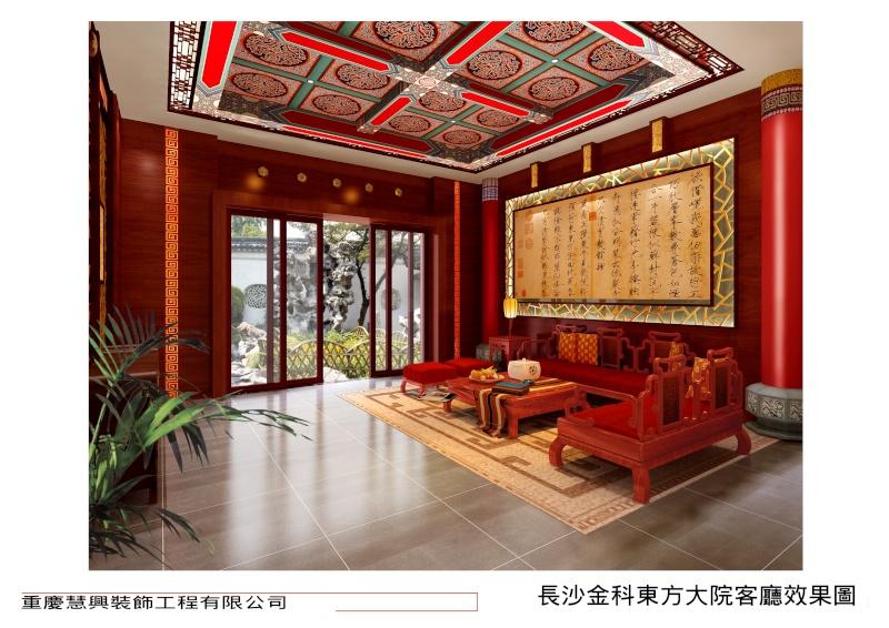 中国古典设计风格气势恢弘壮丽华贵 00210